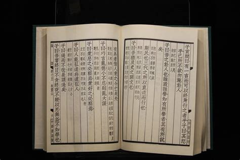 analects of confucius books confucius lao tzu i ching history some