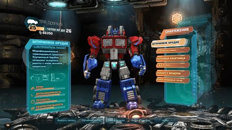 download game transformers mod transformers fall of cybertron cosmetic mod file mod db