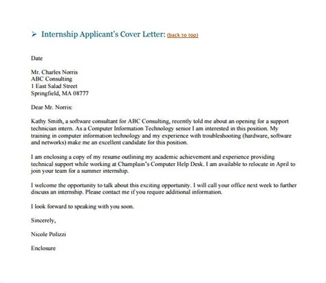 Email Cover Letter For Internship 9 email cover letter templates free sle exle