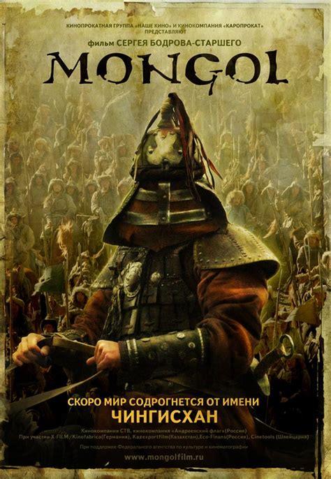 film sejarah islam hollywood sejarah islam mongol bangsa penghancur yang ditaklukan