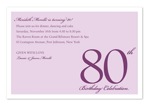 80th birthday invitation template 80th birthday quotes for quotesgram