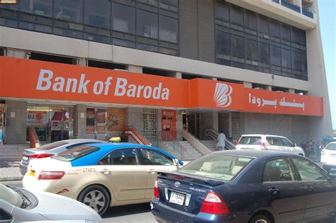 bank of bank of baroda burdubai branch dubai united arab emirates