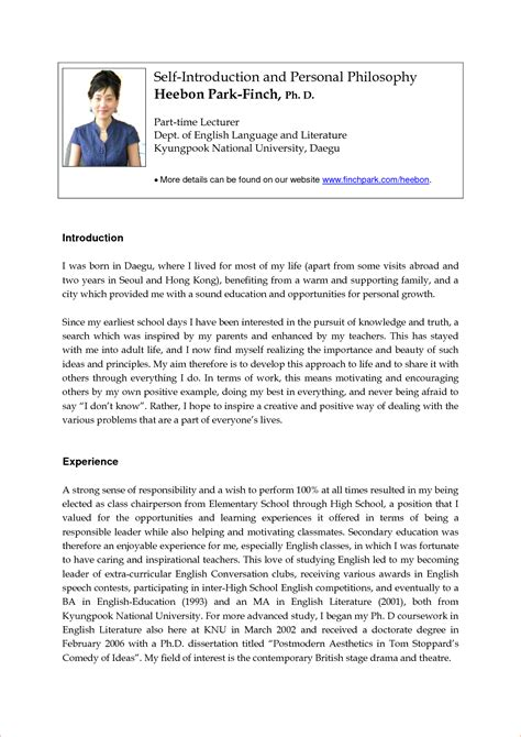 self introduction email template 6 self introduction email sle memo formats