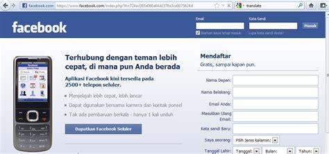 fb tidak bisa login merubah tilan halaman login fb dengan browser chrome