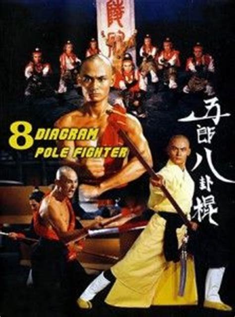 film laga kung fu 1000 images about favorite shaw brothers film s on