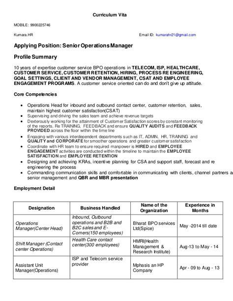 hr operations resume sle