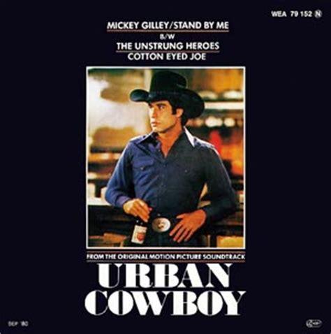 soundtrack film urban cowboy urban cowboy soundtrack details soundtrackcollector com