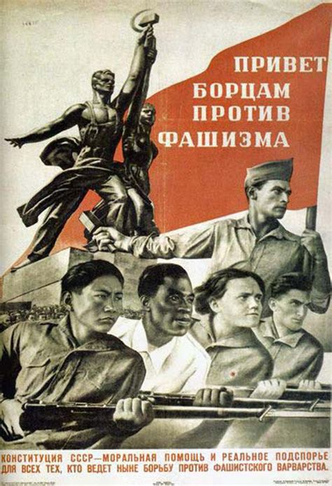 soviet supremo and communism soviet posters against racism and war