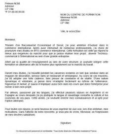 Exemple De Lettre De Motivation Sur Admission Post Bac Exemple Lettre De Motivation Post Bac
