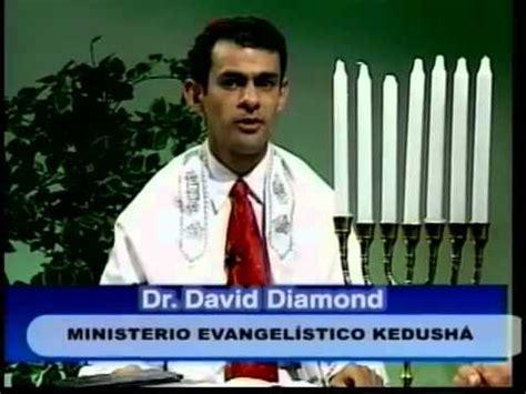 libros david diamond historia del futuro libros de historia del futuro david diamond historia el