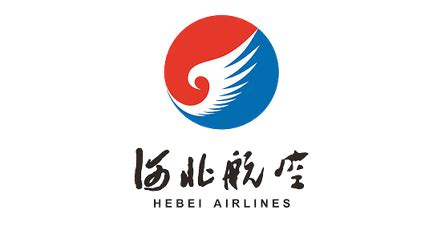 hebei airlines wikipedia