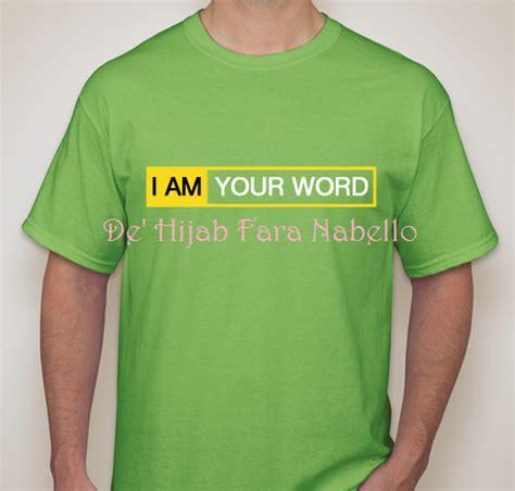 I Am A Tshirt i am tshirt