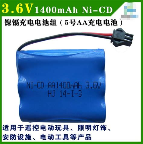 Battery Ni Cd Aa 1400mah 7 2v 2pcs 3 6v battery pack rechargeable 1400mah ni cd battery