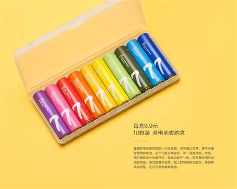 Xiaomi Zi7 Batu Baterai Alkaline Aaa 10pcs xiaomi zi7 batu baterai alkaline aaa 10pcs multi color