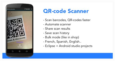 android studio qr code tutorial android sdk create a barcode reader