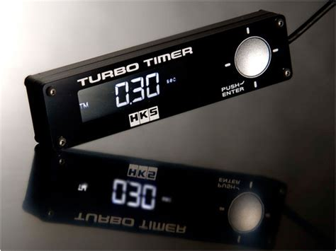 New Turbo Timer Hks 電子系統