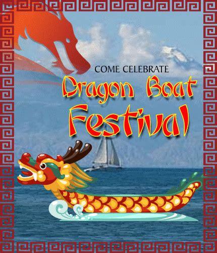dragon boat festival 2018 greetings celebrate dragon boat festival free dragon boat festival