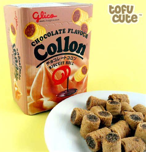 Glico Collon buy glico collon biscuit roll chocolate filling at tofu