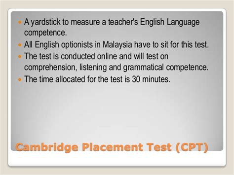 placement test placement tests