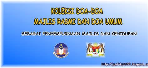 Ibadah Haji Nabi Gudang Ilmu R549 j qaf sk parit haji taib doa koleksi doa doa majlis rasmi