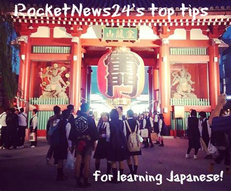best for learning japanese rocketnews24 s six top tips for learning japanese soranews24