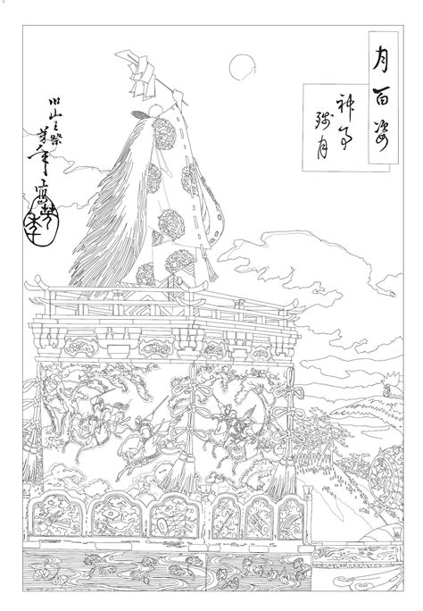 japanese castle coloring page floating world japanese prints coloring book color you on