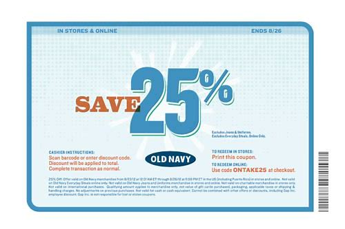 old navy coupon code printable