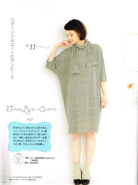 sewing pattern language easy kawaii one piece dress japanese sewing pattern