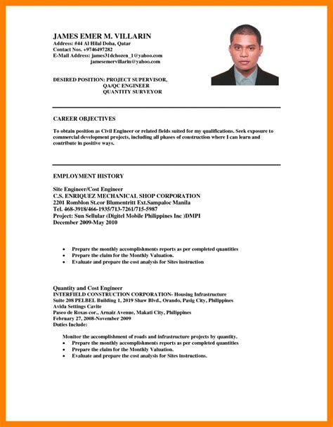 career objectives internship resume career objective