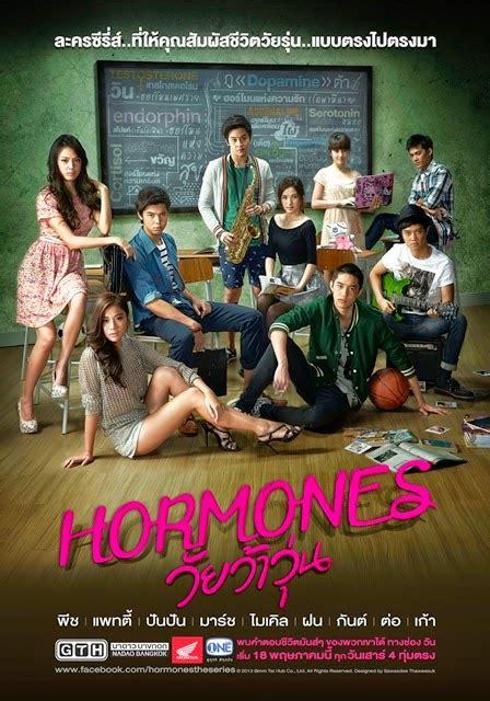 film thailand yang mengandung unsur seksual hormones the series thailand 2013 full myplups