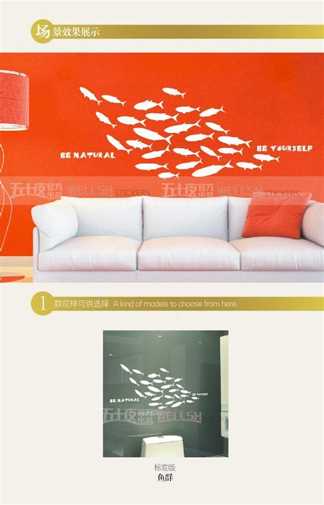 Wall Paper Sticker 49 fishes wall decal fish a shoal of fish quote lettering wall sticker background wall paper