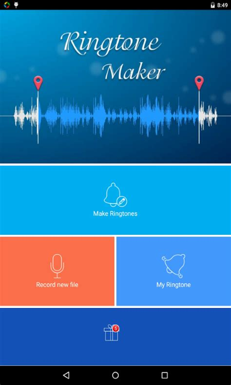 ringtones maker for android phone ringtone maker free android app android freeware