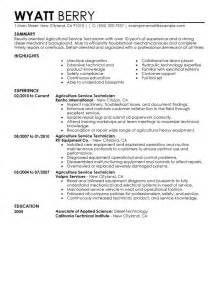 best service technician resume exle livecareer