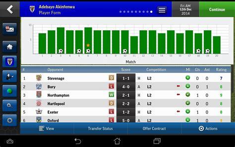 football manager handheld apk free football manager handheld 2015 fhm15 apk v6 3 1 apkmodx