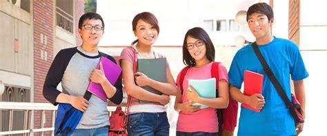 esl students hope international university esl students