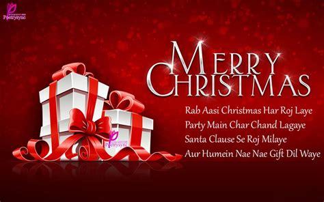 invitation card design online free merry christmas wish card chrismast cards ideas