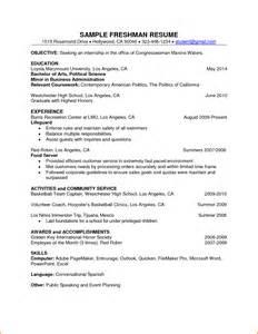 Resume Examples For College Freshmen 14 College Freshman Resume Sample Denial Letter Sample