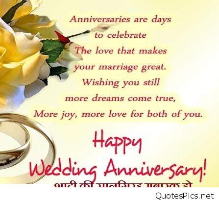 wedding anniversary quotes for friend best inspirational quotes about and happiness