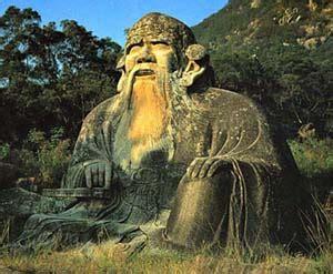 Chapter 46, Tao Te Ching (Dao De Jing) by Lao Tzu (Laozi ... Giles