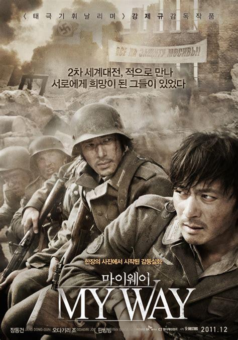 film drama war poster from jang dong gun s war movie my way korean