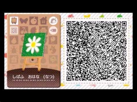 happy home designer 3ds cheats animal crossing happy home designer qr code 5 3ds youtube
