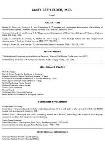 school resume future