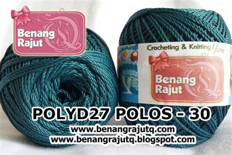 Benang Rajut Benang Katun Polos Ply Kecil Biru Elektrik benang rajut medium poly d27 polos 30 biru tosca