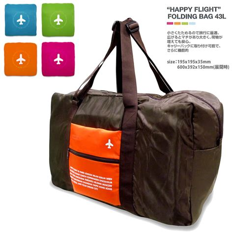 Jual Happy Flight Folding Bag Foldable Travel Bag Carry Tas bonz shop rakuten global market the cheapest challenge which the movement recommends