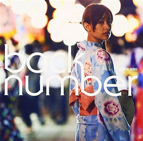 back number pv full back number わたがし フルpv視聴動画 pv755