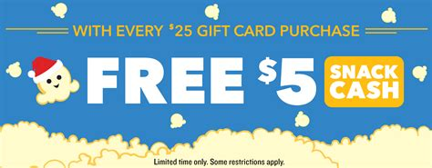 Marcus Theatre Gift Card Promotion - holiday gift card offer