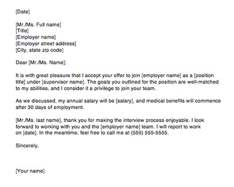 job offer letter acceptance reply samples luxury 9 best sample