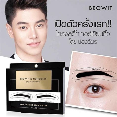 Blouse Korea Elegance Original Import T1063 browit eyebrows by nongchat supplier baju bangkok korea