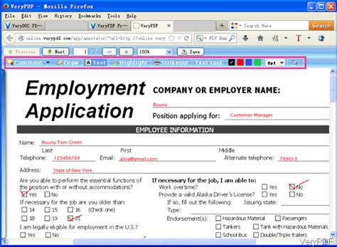 how to fill application form easily verypdf