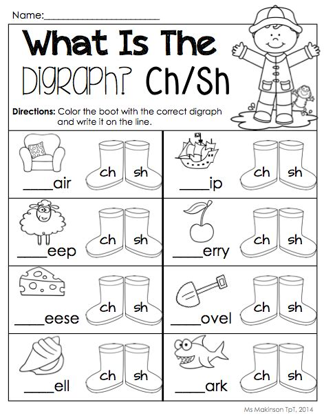 Ch Digraph Worksheets by April Printables Kindergarten Literacy And Math
